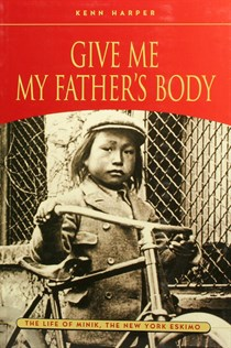 GIVE ME MY FATHER'S BODY - 133467